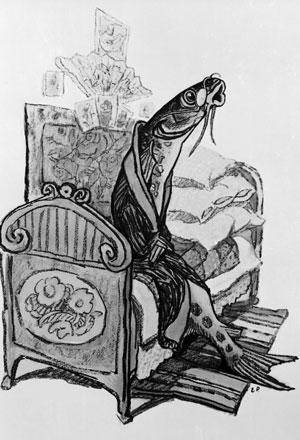 Не высовывайся? — Соответствует ли образ «премудрого пескаря» изодноименного произведения Салтыкова-Щедрина христианскому вероучению?