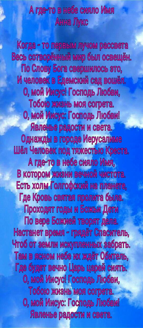 goluboe_nebo_4_23091532_1549913888558-1.jpg