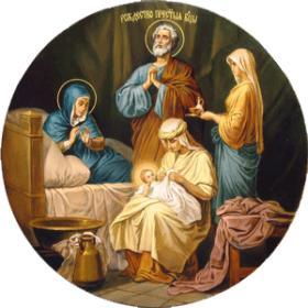 Поздравление с рождеством пресвятой богородицы