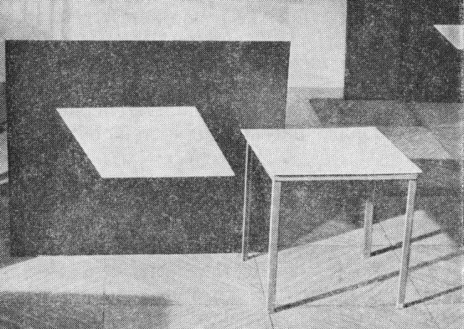 Рис. 3. Видимая ширина поверхности квадратного столика.jpg