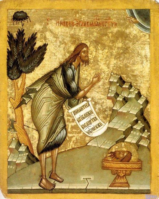 Рис. 10. Иоанн Предтеча, конец 15 в., из Софийского собора г. Новгорода.JPG