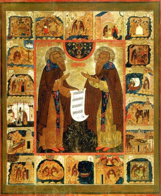 Рис. 11-2. Зосима и Савватий Соловецкие с житием, 17 в.jpg