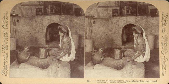 Самарянка у колодца Иоакова 1900.jpg