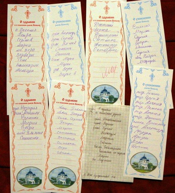 Азбука знакомства православный сайт 6