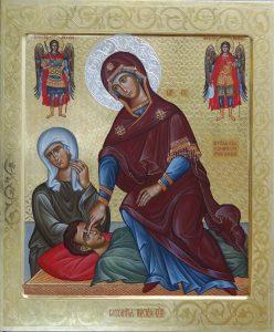 Пресвятая Богородица Кассопитра