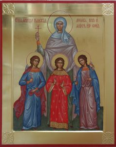 Святые Вера, Надежда, Любовь и мать их София