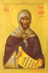 Увещание, или огласительное наставление, монахам – прп. Ефрем Сирин