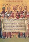 Три огласительные беседы по Символу веры – Ларионова М. Е.