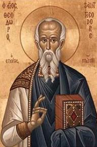 Огласительные поучения и завещание – прп. Феодор Студит