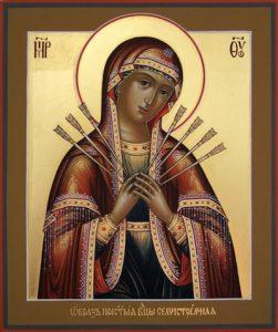 Икона Богородицы Умягчение злых сердец (Семистрельная)