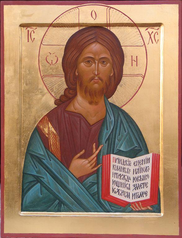 икона Господь наш Иисус Христос