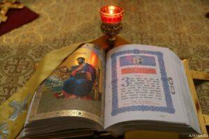 fotor1434 300x200 - Молитва пред и по чтении Евангелия