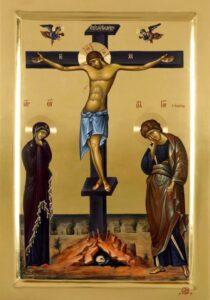 i 1 210x300 - Молитвы в бесовских напастях и искушениях
