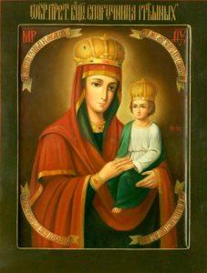 Икона Богородицы «Споручница грешных»