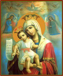 Икона Богородицы «Достойно есть» (Милующая)
