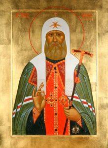 Святитель Тихон (Белавин) Московский