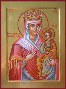 Икона Богородицы Цареградская