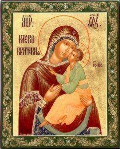Икона Богородицы Киево-Братская