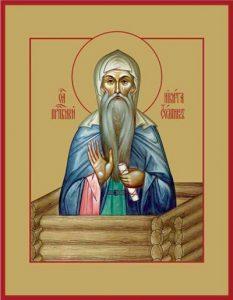 Преподобный Никита Столпник, Переяславский