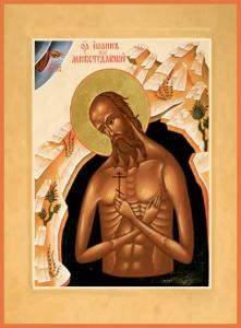 Преподобный Иоа́нн Печерский, Многострадальный