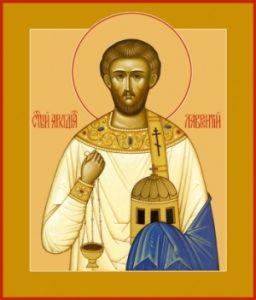 Священномученик Лаврентий Римский