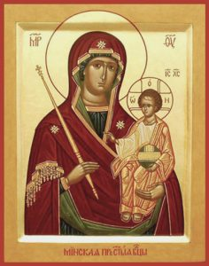 Икона Богородицы Минская
