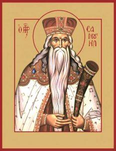 Пророк Самуил, судия Израильский