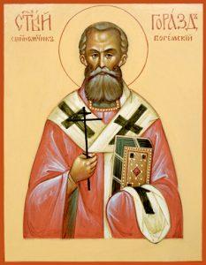 Священномученик Горазд (Павлик) Богемский и Мораво-Силезский, епископ