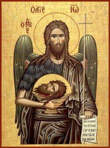 Усекновение главы Пророка, Предтечи и Крестителя Господня Иоанна