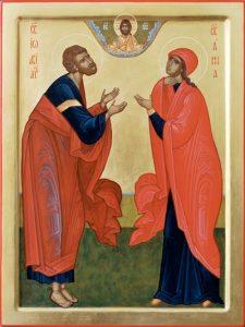 Праведные Иоаки́м и Анна