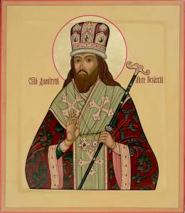 Святитель Дими́трий Ростовский