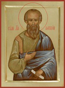 Апостол Матфей (Левий), евангелист