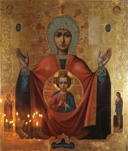 Икона Богородицы «Знамение» Абалакская (Абалацкая)