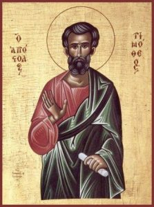 Апостол от 70-ти Тимофе́й Ефесский