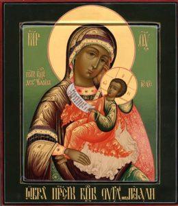Икона Богородицы Утоли моя печали