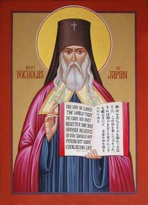Равноапостольный Николай Японский (Касаткин), архиепископ