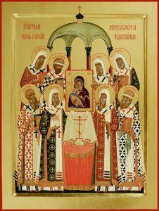 Собор Святителей Московских