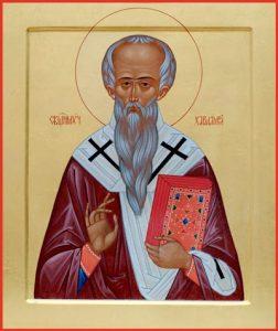 Священномученик Харалампий, епископ Магнезийский