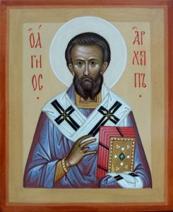 Апостол от 70-ти Архипп Колосский, епископ