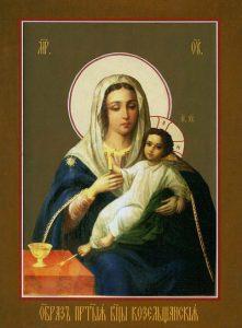 Икона Богородицы Козельщанская