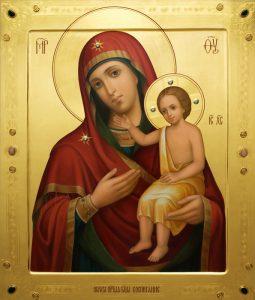 Икона Богородицы «Воспитание»