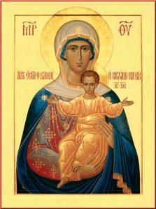 Икона Богородицы «Аз есмь с вами, и никтоже на вы»