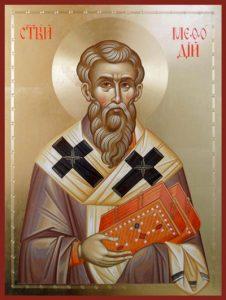 Равноапостольный Мефодий Моравский, архиепископ
