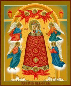 Икона Богородицы Прибавление Ума (Подательница Ума)