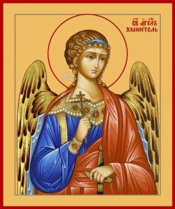 Св. Ангел-Хранитель