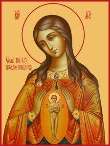 bcb03f02c1dfdd3ee7b57a71682ae875 225x300 - Молитвы о помощи в родах