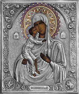 p1bbt8t7uv16is11fp1qhvdlqrc03 253x300 - Молитвы о помощи в родах