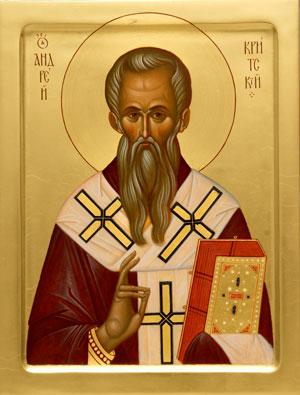 Великий покаянный канон св.Андрея Критского