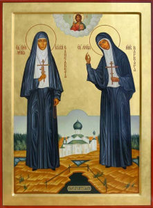 the Holy and Righteous Nun-Martyrs Elizabeth and Barbara