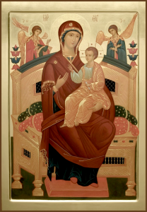 p1ar0dpsj81nbot9q202j6p1b6t7 208x300 - Prayers to the Most Holy Theotokos
